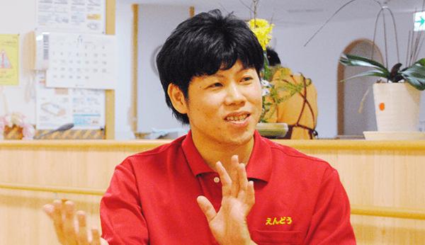 介護士 主任 遠藤隆介