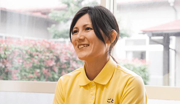 介護士 後藤夏江